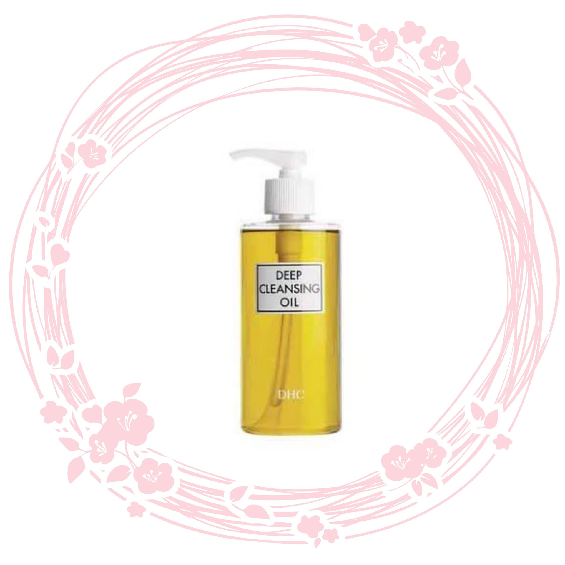 Aceite limpiador DHC deep cleansing oil